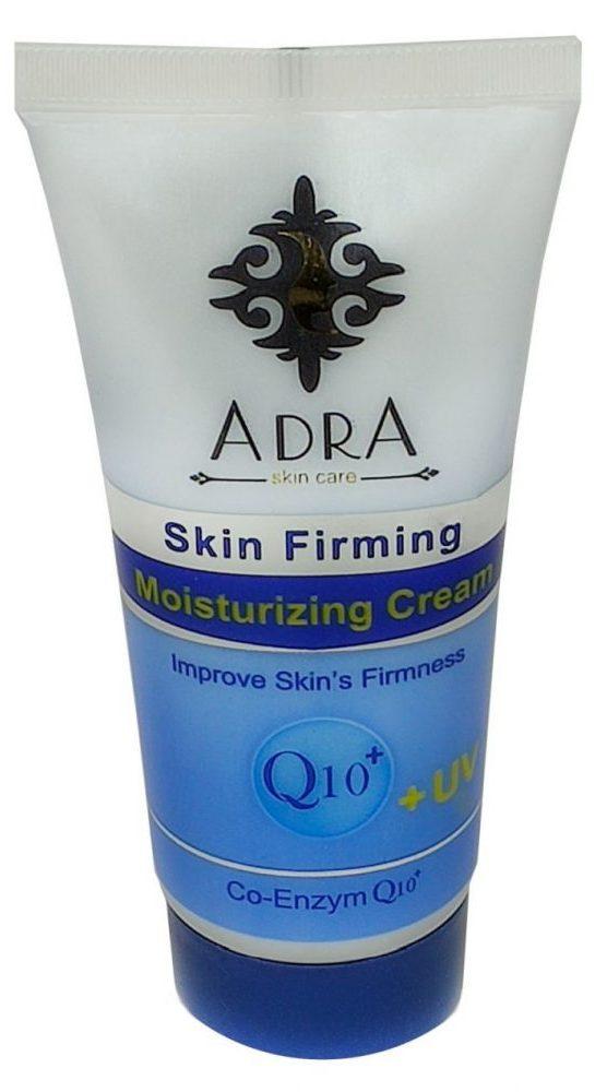 کرم سفت کننده پوست آدرا مدل Q10 + UV حجم 50 میلی لیتر