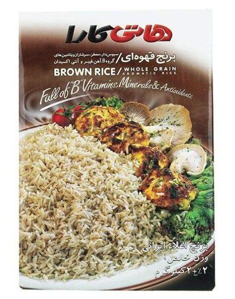برنج قهوه ای هاتی کارا مقدار 2000 گرم