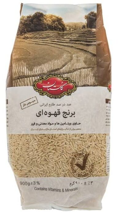 برنج قهوه ای گلستان مقدار 900 گرم