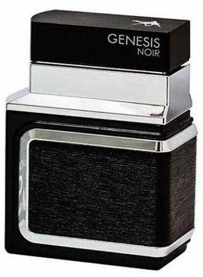 خرید کادو برای پسران ادو تویلت مردانه امپر مدل Genesis Noir حجم 100 میلی لیتر