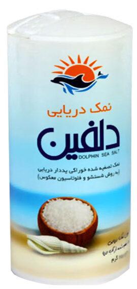 نمک دریایی خوراکی ید دار دلفین - 500 گرم