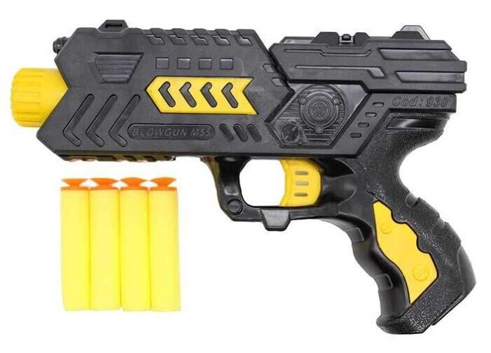 خرید کادو برای پسران تفنگ اسباب بازی گلدن گان مدل M55 PF
