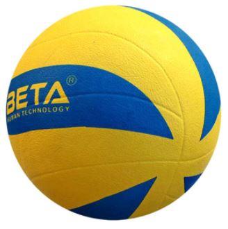 توپ والیبال بتا مدل PVBR5-MKS سایز 5