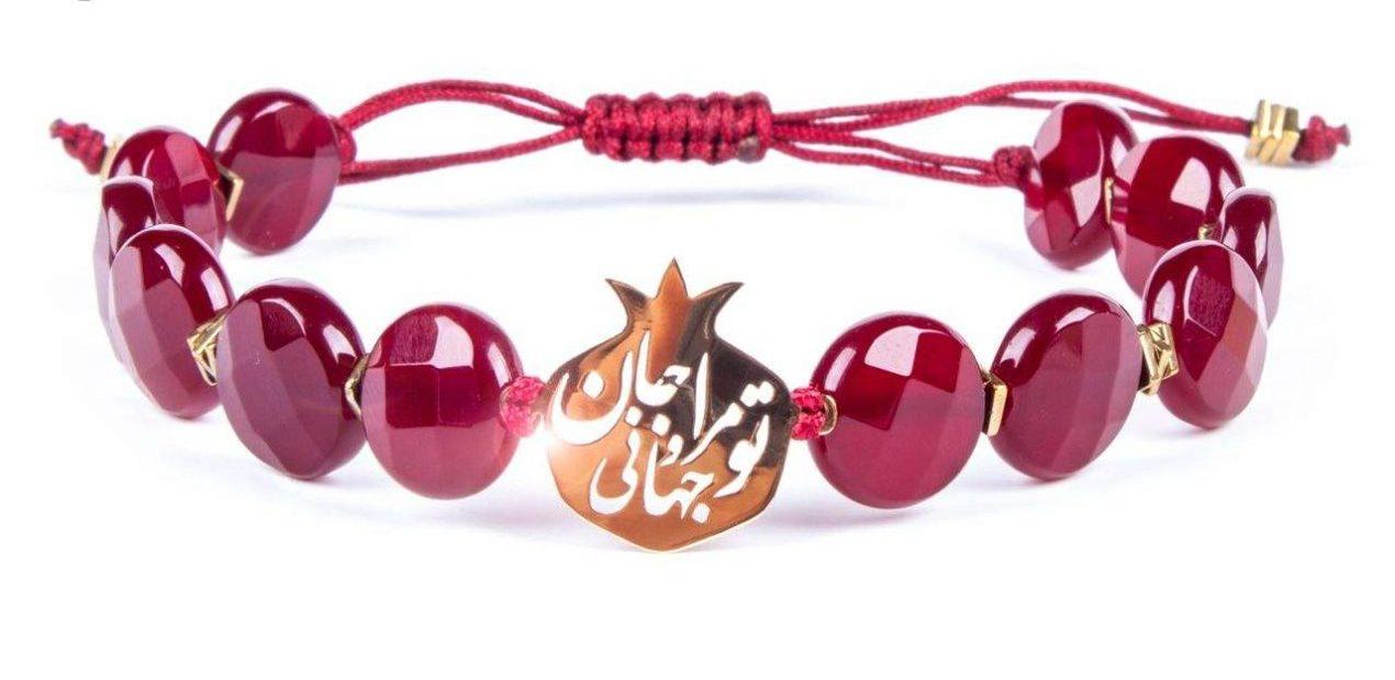 کادوی ولنتاین برای دختران دستبند طلا 18 عیار زنانه ریسه گالری مدل Ri3-A1100-Gold