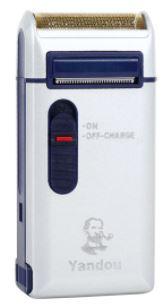 کادو روز پدر-ماشین ریش تراش یاندو مدل Sv-w301u