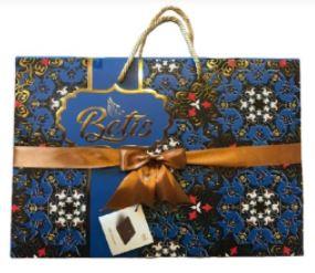 کادو ولنتاین برای پسران-شکلات کادویی بتیس سری ترمه - 170گرم