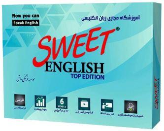 یادگیری زبان-نرم افزار آموزشی زبان انگلیسی ساتل مدل Sweet English Top Edition